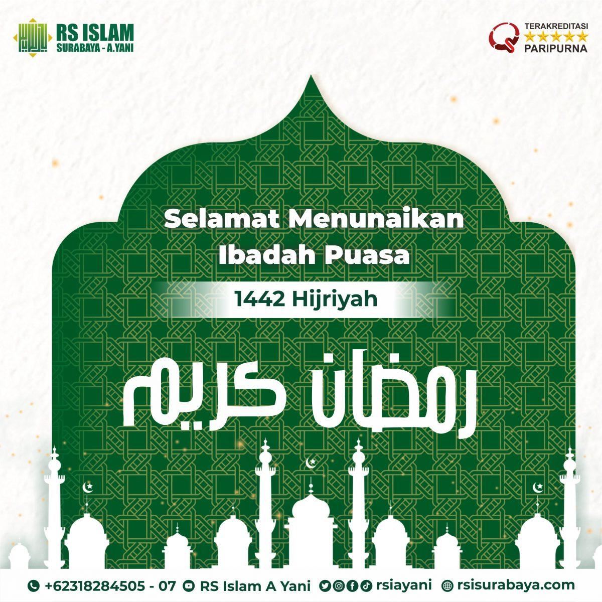 ramadhan-1200x1200.jpg